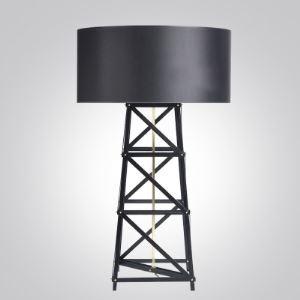 Black/White Designer Table Lamp with Ladder Base Drum Shade