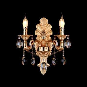 (In Stock)Luxury Delicate Gold Canopy and Beautiful Crystal Accents Add Glamour to Delightful Two Lights Wall Sconce