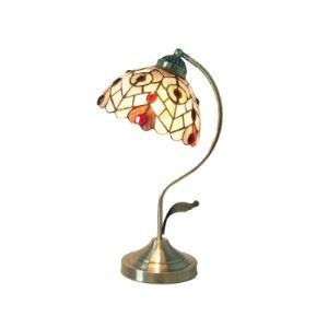 Romantic Peacock Feather Motif Shell Shade Tiffany Accent Lamp