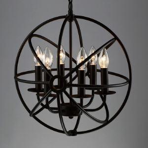 Wrought Iron Globe Cage Industrial Suspension Pendant