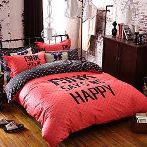 Duvet Cover Set,Reactive Printed Duvet Cover Set Flat Bed Sheet Pillowcase Queen 4pc Set