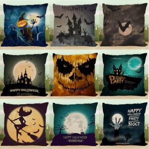 Crazy Halloween Theme Pumpkin Fashion Cotton Linen Pillow Case Sofa Cushion Decor Gift