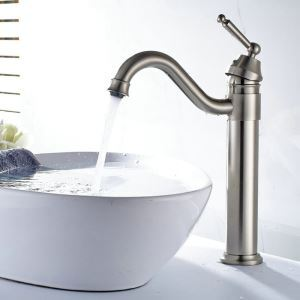 Modern Simple Silver Brushed Finish Basin Faucet