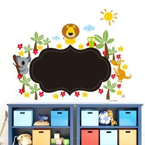 Cartoon Lion Sloth Kangaroo Owl Square Blackboard PVC Plane Wall Stickers