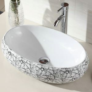 Modern Simple Ceramic Sink White Geometric Pattern Sink Oval 48cm (Without Faucet)