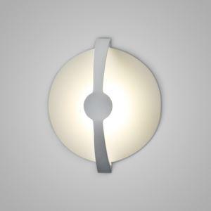 Nordic Modern LED Wall Light White Round Bedroom Living Room Kitchen Lighting