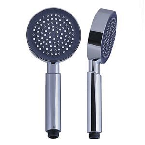 ABS Single Function Circle Handle Shower Head