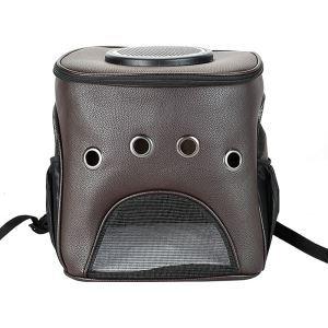 Transparent and Breathable Pet Carrier Capsule Portable Pet Backpack Bag Coffee