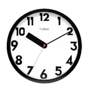 "11.5"" Classic Mute Wall Clock in Metal"