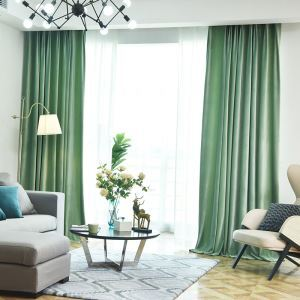 Nordic Modern Semi-blackout Dutch Velvet Curtains Japanese Style Custom Finished Curtains