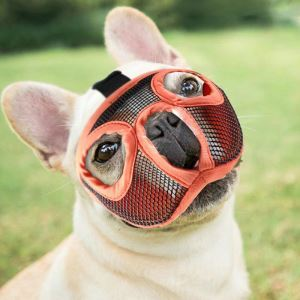 Pet Mask Dog Biteproof Anti Barking Mask Short Beak Dog Breathable Mask