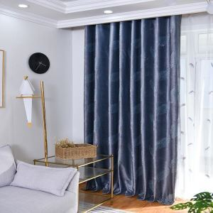Modern Simple Curtain Unique Leaves Embossing Curtain Living Room Bedroom Fabric
