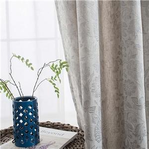 Japanese Simple Curtain Plain Jacquard Curtain Bedroom Living Room Study Fabric