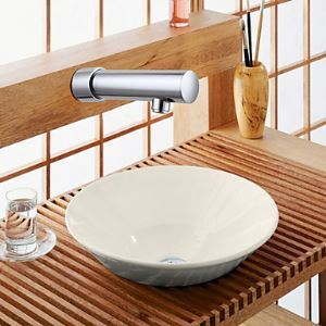 Contemporary Sensor Chrome Finish Bathroom Sink Faucet