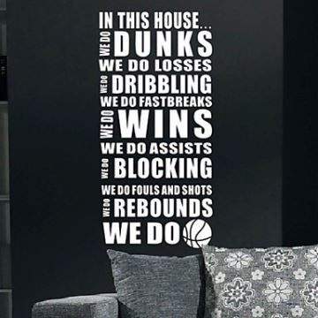 Home Decor   Wall Art   Wall Stickers   In This House We Do Basketball Wall  Stickers