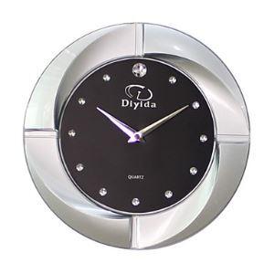 "Modern Wall Clock 10"""
