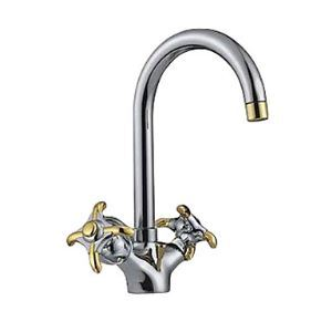 Classic Chrome Finish Solid Brass Bathroom Sink Faucet