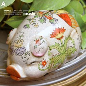 French Style Floral Ceramic Piggybank