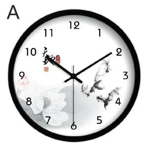Chinese Element Wall Clock