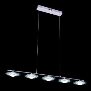 5-Light Modern Contemporary LED Pendant Light in UFO Design
