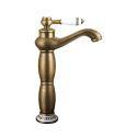 Antique Brushed Brass Bathroom SinkTap Single Hole Single Handle Basin Water Faucet