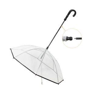 Transparent Dog Umbrella Chain Leash Umbrella