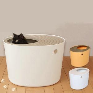 Cat Litter Basin Monolayer Cat Toilet Pet Semi Enclosed Kitten Basin