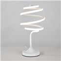 Contemporary Simple LED Table Lamp Aluminum + Iron Fixture Acrylic Shade LED Table Lamp Whirlpool Shape Desk Light