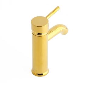 Elegant Gold Sink Faucet Modern Solid Brass Bathroom Sink Tap