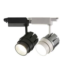 Modern LED Spotlight COB Shop Zooming Track Light Exhibition Window Display Lighting(Single Light)