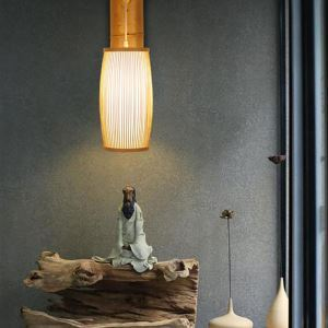 Woven Bamboo Wall Sconce Retro Chinese Wall Light Living Room Bedroom Hallway Lighting