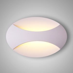 Creative Elliptical LED Wall Sconce Simple Cozy Wall Light Living Room Bedroom Study Lighting