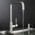High End Stainless Steel Kitchen Faucet Modern Tap Mixer (Brushed Finish)