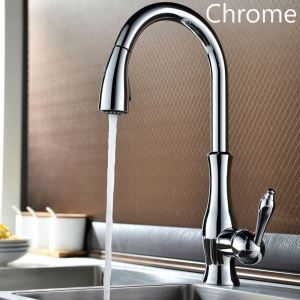 Pull Out Kitchen Tap Modern Chrome Finish Kitchen Faucet
