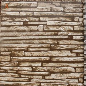 Venus Simple Elegant Tile Brick Wallpaper 3 Colors