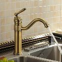 Antique Brass Kitchen Tap Mixer Single Handle Sink Faucet (Antique Brass Finish)